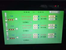 自动定量装车系统