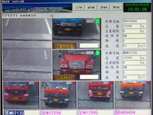 执法超限检测系统
