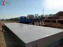 100吨移动式钢基础