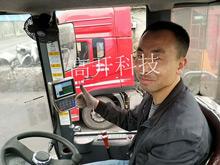 鲁宇重工装载机电子秤