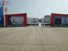 上海建工七建集团太平洋汇通大厦项目,3乘9米100吨贝博app手机版安装!